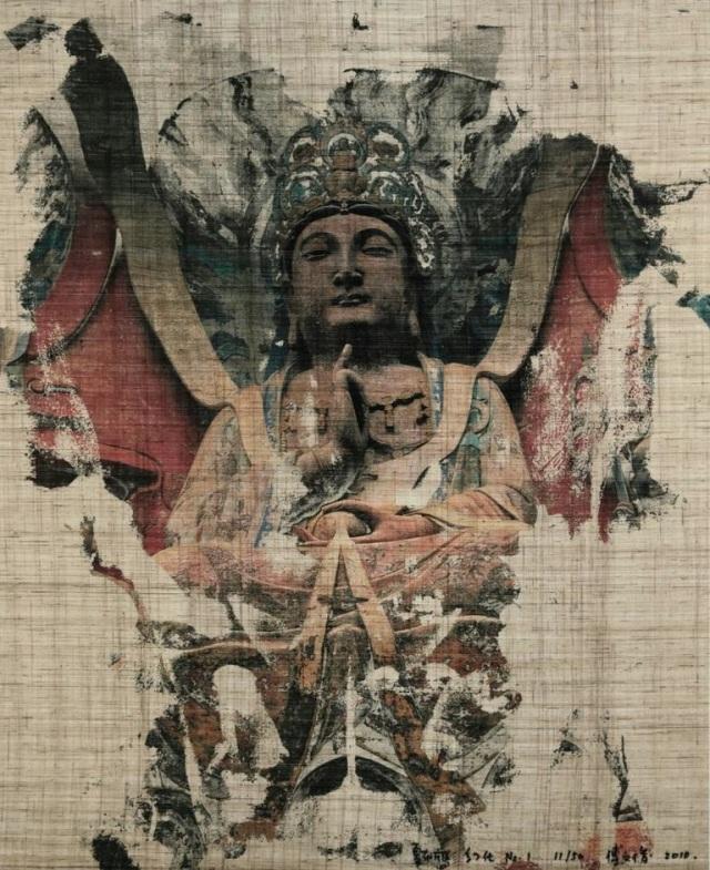 Illusory Metamorphoses_Grass Cloth version No 1 110cmx140cm